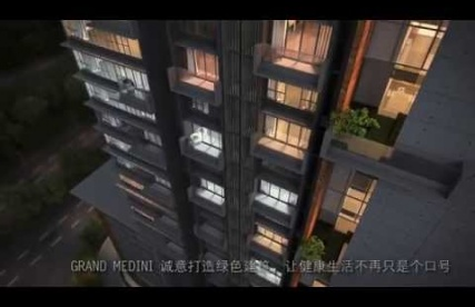 Grand Medini Lifestyle Residence (Chinese)